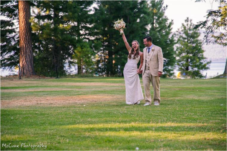 Weagant Wedding blog-19